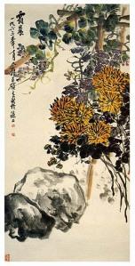 Wang Geyi-Fraîcheur matinale