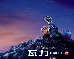 Wall-E-1368