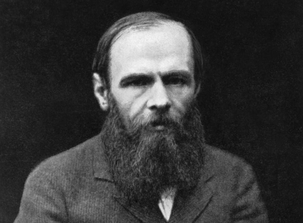 ca. 19th century --- Portrait of Russian novelist Feodor Dostoyevsky (1821-1881).  Undated photograph. --- Image by © Bettmann/CORBIS